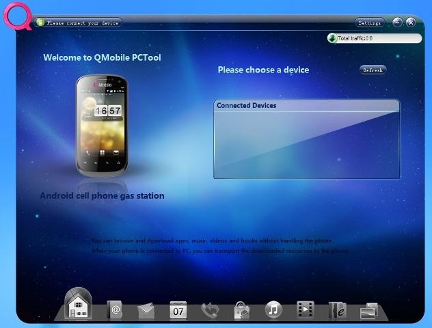 Qmobile startup screen