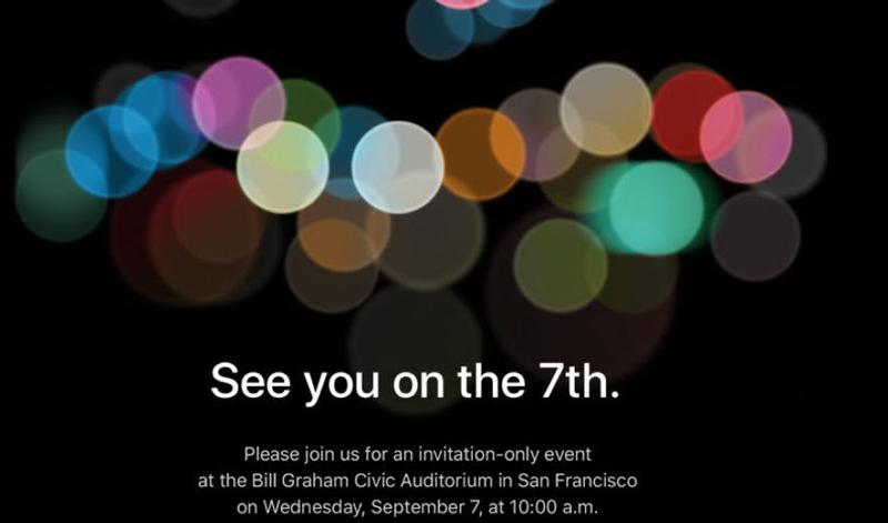 iphone 7 release date invitation