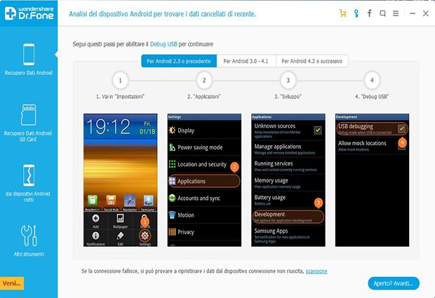 how to find deleted messages on samsung phone