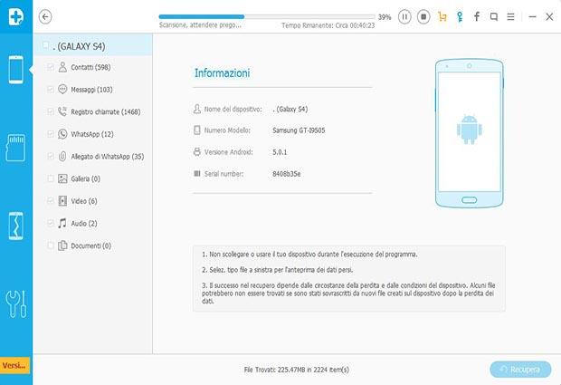 Come Recuperare le Foto Cancellate da Samsung Galaxy Core